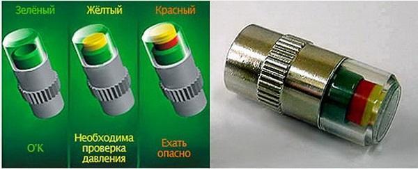 колпачки измерения давления в шинах