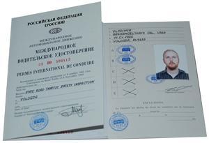 Получение мву – полезная информация для московских водителей