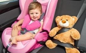 удерживающие устройство для малышей