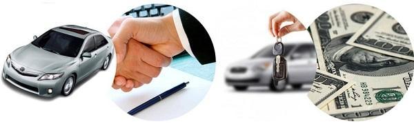 Взять машину в рассрочку у частного лица