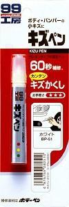 полимерный карандаш для царапин