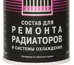 герметик для радиатора