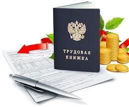 документы для льготного автокредитования