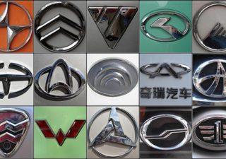 Марки, значки китайских автопроизводителей