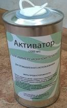 аквапринт активатор