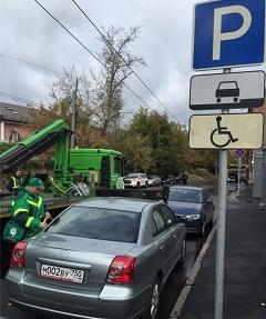 что дает знак Инвалид