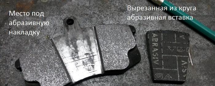 проточка тормозных дисков своими руками