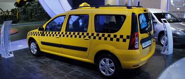 машину под такси