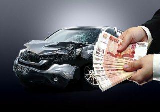 Как отремонтировать авто по ОСАГО