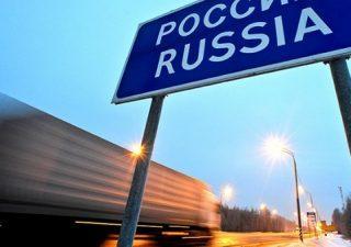 Таможня на авто при пересечении границы с Казахстаном