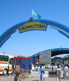 граница казахстан россия