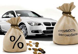 Как не продешевить, продавая авто