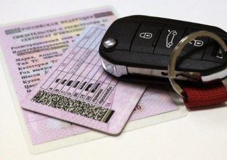 Обязательные документы для водителя