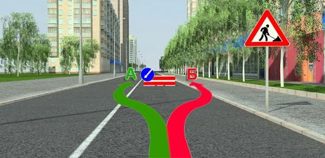 объезд препятствия слева знак